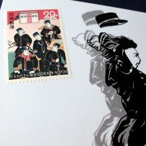 「ひっとべ!」20円切手付絵葉書