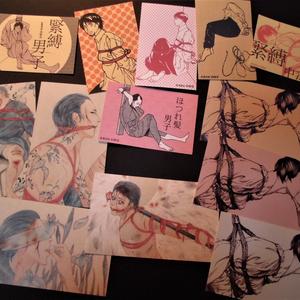 男性緊縛絵カード7枚&シール6枚セット(お得セット)