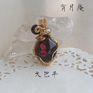 スワロネックレス②(刀帳番号49~83)