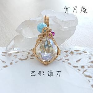 刀剣男士イメージ スワロネックレス④