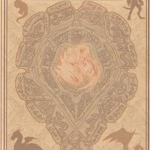 竜の博物誌・起源鱗式ドラゴン体系Ⅰ
