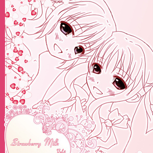 Strawberry Milk Vol.4