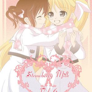Strawberry Milk Vol.6