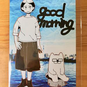【ポストカード】goodmorning 1 & 2