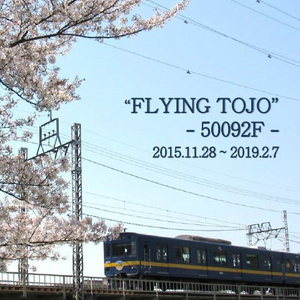 FLYING TOJO