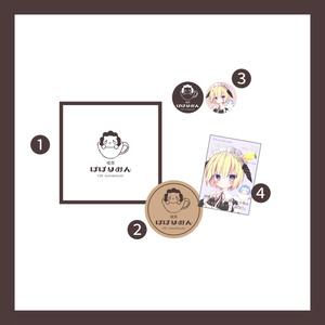 【C96】喫茶ぽぽりおん ケーキタイムセット