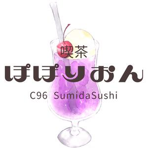 【C96】喫茶ぽぽりおん スクエアマグネット
