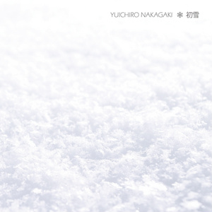 初雪 (DL版)