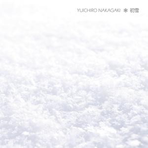 初雪 (CD版)
