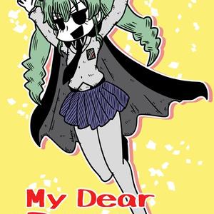 My Dear Duce