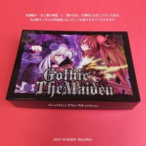Gothic The Maiden -炎と風の同盟-