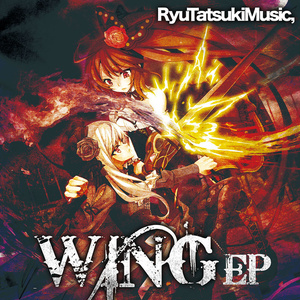 WING EP