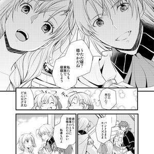 エリニニ+リグレ家【こくほこ7新刊】