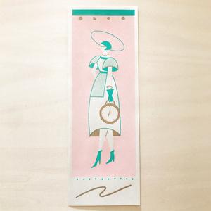 Banner(月)