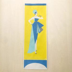 Banner(金星)