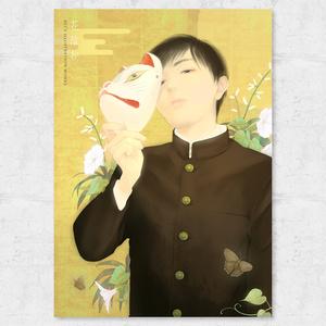 カラー作品集「花陰抄」