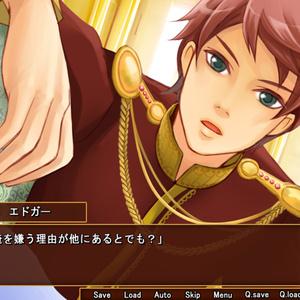 PrincePanicDX(ダウンロード版)