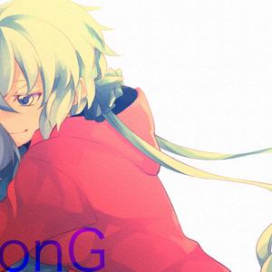 Long&lonG