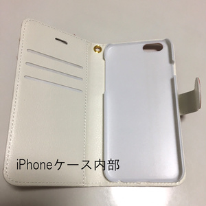 兄者の大根 手帳型スマホケース(iPhone/android)