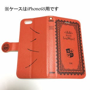 伊達組・源氏兄弟 iPhone用手帳型ケース
