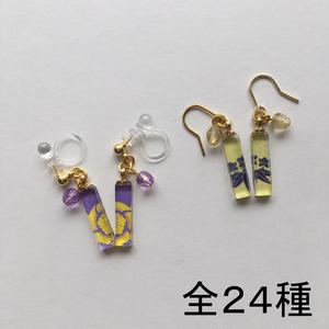 刀紋ピアス/イヤリング〈長方形〉②※1セット=両耳です※