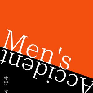 Mens Accident