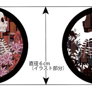 【通販一時停止】骨と人間のアクリルキーホルダー(ネリネ/ヒガンバナ)