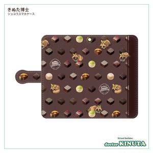 たぬきとチョコ 手帳型スマホケース