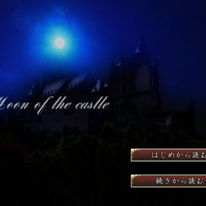 Moon of the castle