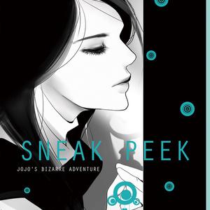 Sneak peek (スニークピーク)