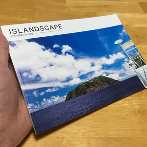 ISLANDSCAPE -日本の離島で見た風景-