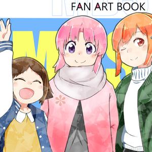 未確認で進行形合同誌ファンアートブック3