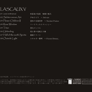 LASCAUX V