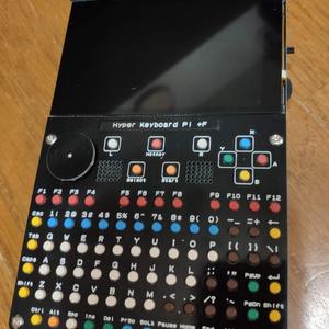 Hyper Keyboard pi +F