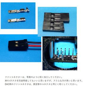 NosPiDAC Tube MTa 104050ケース  ロータリーエンコーダ対応