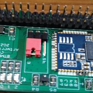 BTM875/CSR8675 Converter