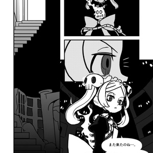 SKULLGIRL MARIE book Maid in mayday