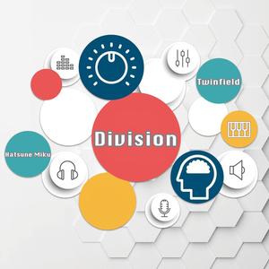 Division(CD版)