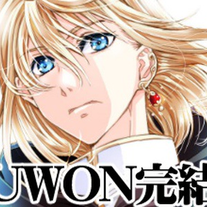 【NEW】LUWON完結篇:02