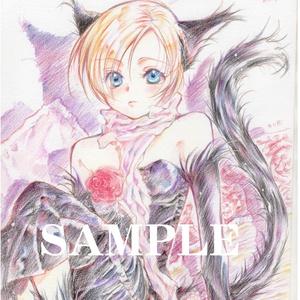 イラスト原画#88「黒猫」