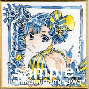 豆色紙02「青いドレス」