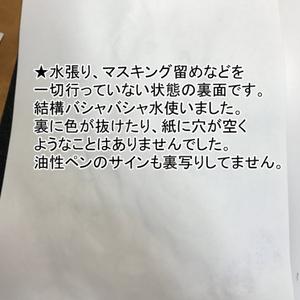 南澤久佳のたのしいぬりえ【冊子版】