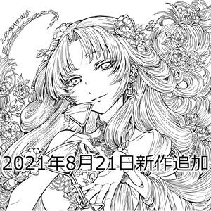 【NEW】南澤久佳のたのしいぬりえⅣ~ばら売り~1~17