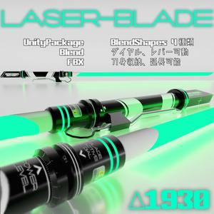 LASER-BLADE
