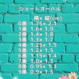 刀剣乱舞モチーフネイル【阿津賀志山異聞】