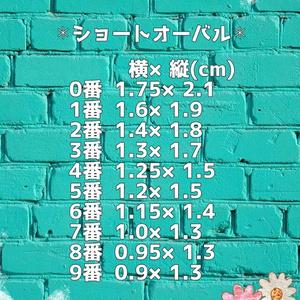 九条天モチーフネイル【天然石柄】