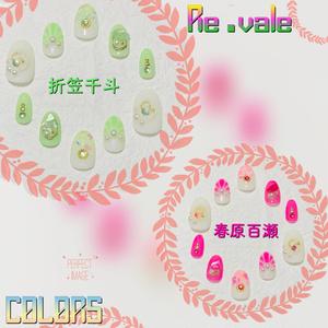 アイドリッシュセブンモチーフネイル【貝殻】