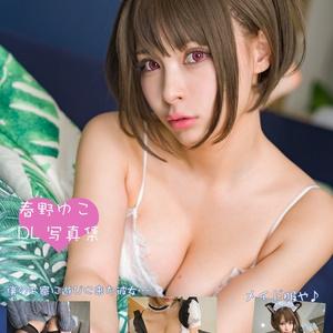【DL】僕の彼女はツンデレちゃん【C98】