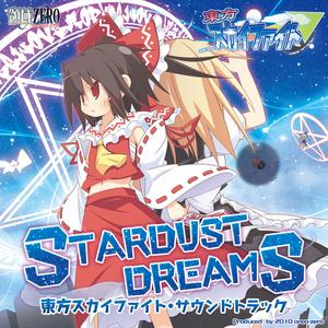 領域ZERO - STARDUST DREAMS
