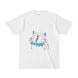 零ねこTシャツ「休憩中」